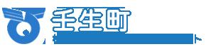 壬生町公式webサイト